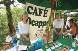 八王子ヨガ祭りcafe ocappaさん