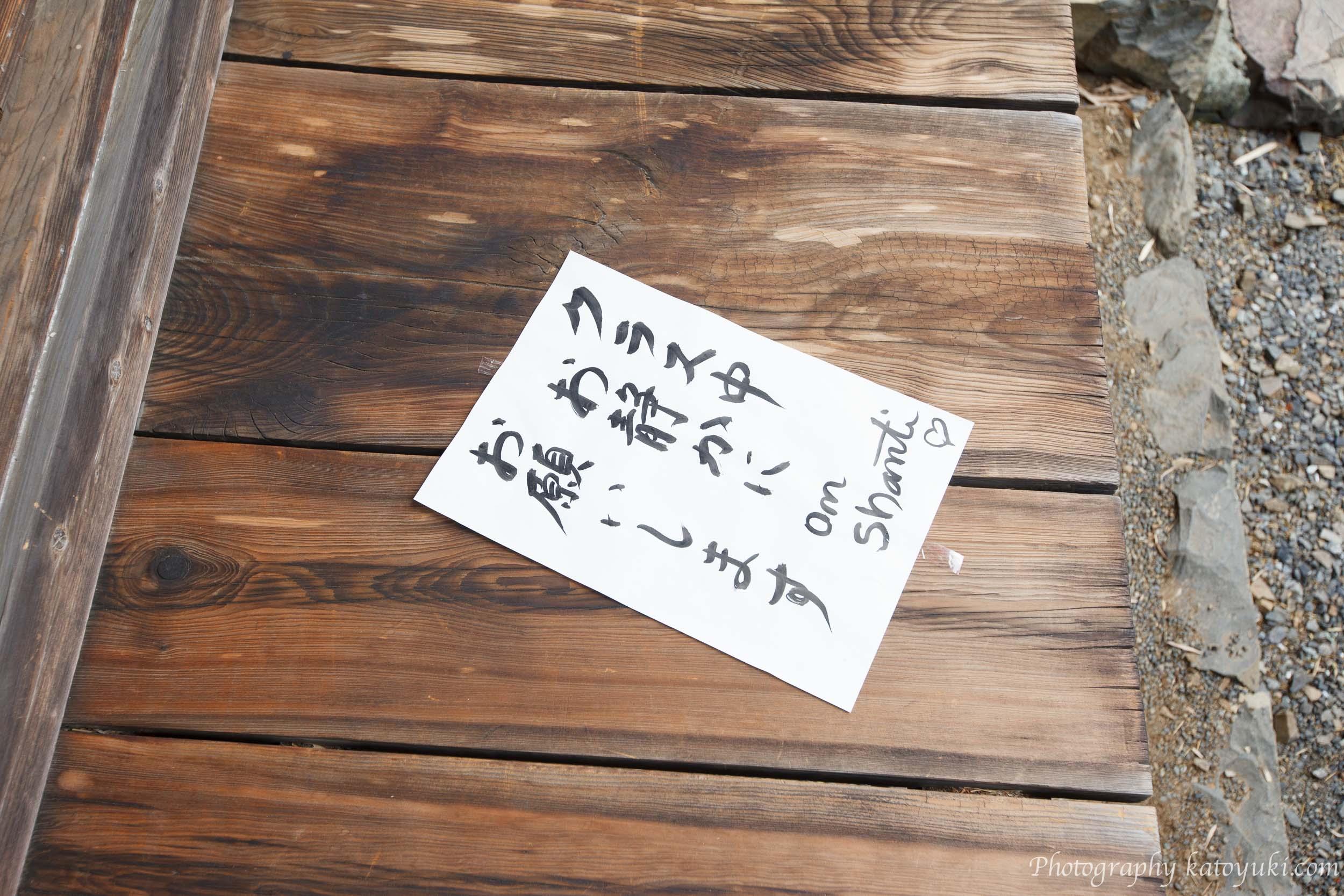 第8回八王子ヨガ祭り2018