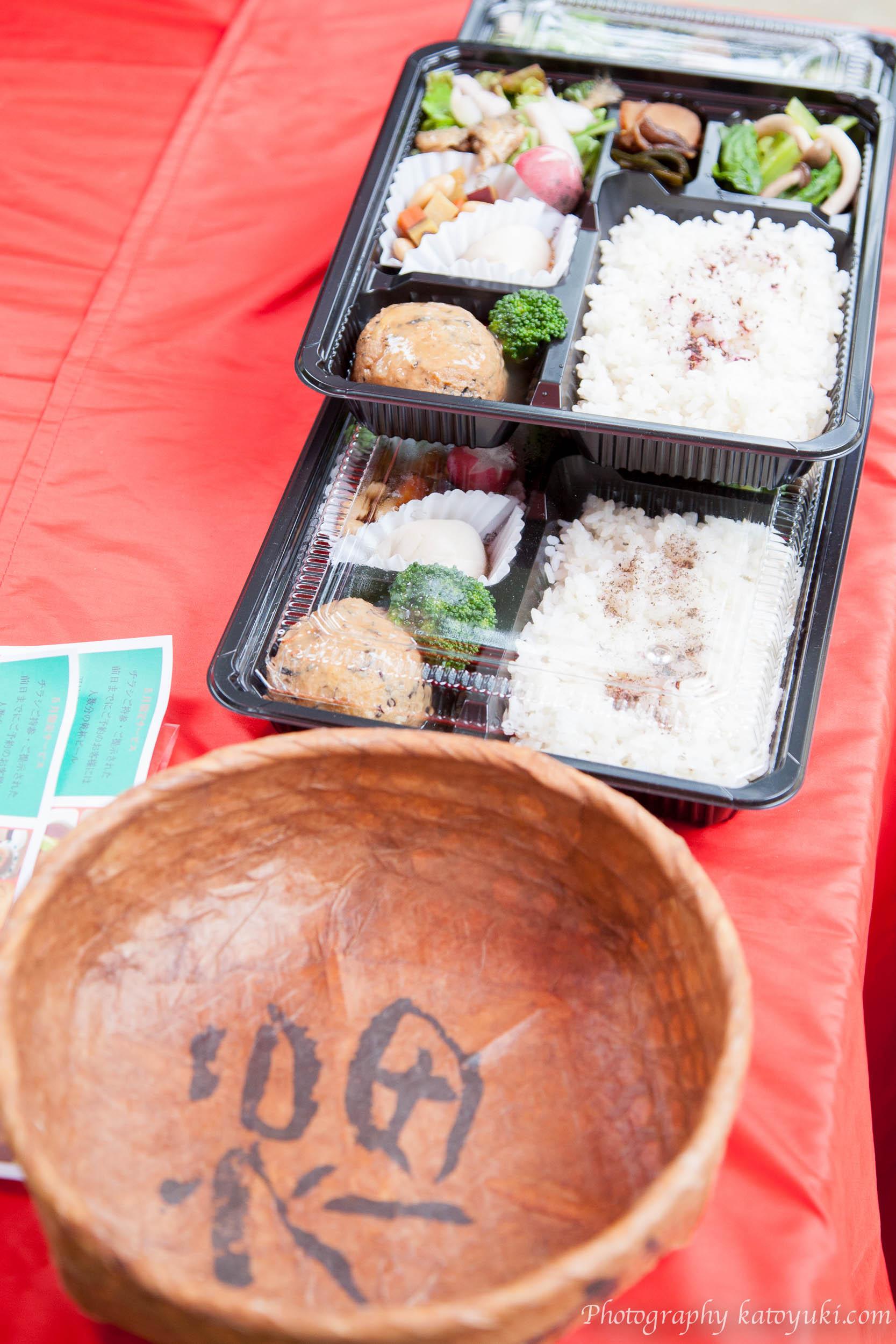 第8回八王子ヨガ祭り2018マルシェ・だしの和食 こころ味あじなお