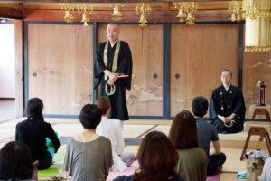 八王子ヨガ祭り浄福寺